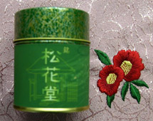 松花堂オリジナル抹茶 銘『松花堂』