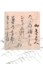 松花堂オリジナルポストカード:「百人一首色紙帖」